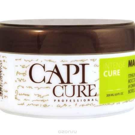 Купить CapiCure Маска