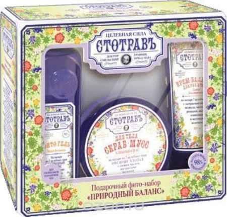 Купить Стотравъ Подарочный набор-фито