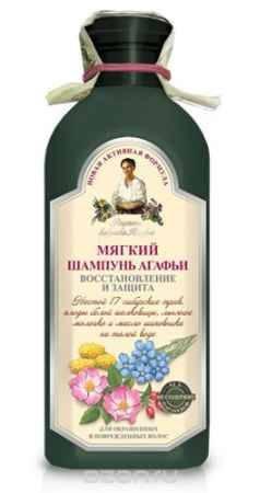 Купить Рецепты бабушки Агафьи шампунь Мягкий Агафьи восстановление и защита 350 мл
