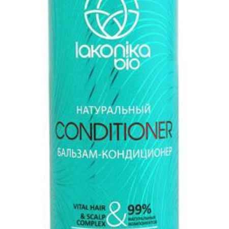 Купить Lakonika bio Бальзам-кондиционер