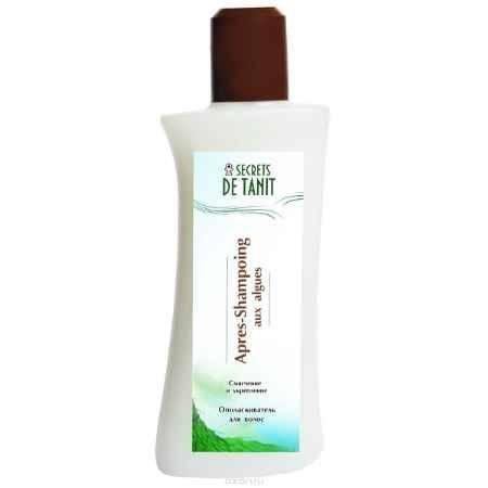 Купить Secrets de Tanit Ополаскиватель для волос с экстрактом морских водорослей, 200 мл