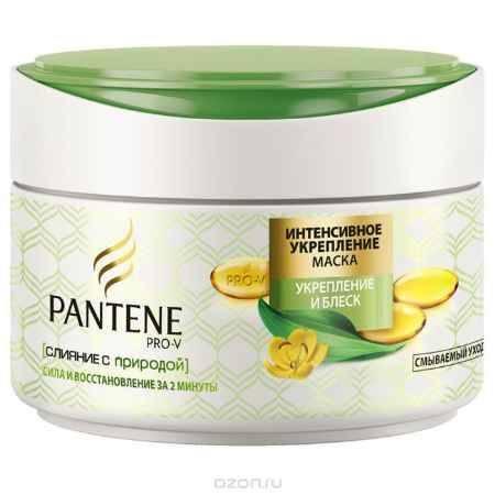 Купить Pantene Pro-V Маска для волос