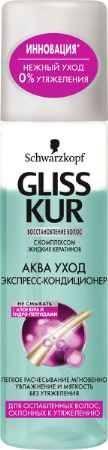 Купить GLISS KUR Экспресс-Кондиционер Аква Уход, 200 мл