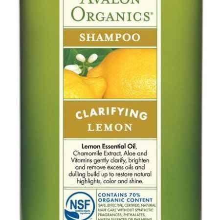 Купить Avalon Organics Шампунь для здорового блеска волос