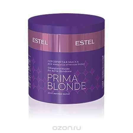 Купить Estel Prima Blonde - Серебристая маска для холодных оттенков блонд 300 мл