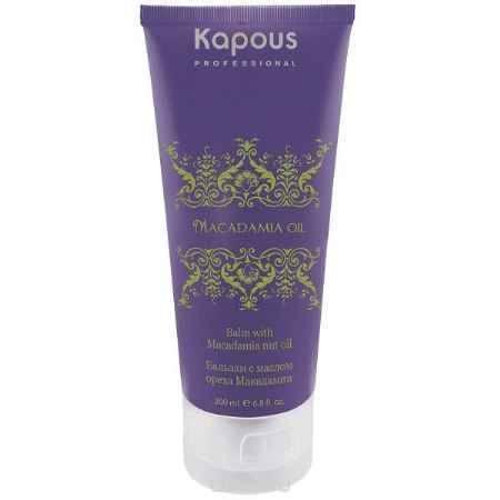 Купить Kapous Бальзам с маслом ореха макадамии Macadamia Oil 200 мл