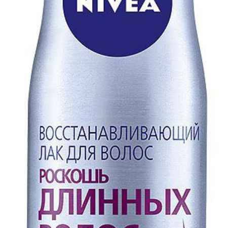 Купить Лак для волос Nivea Hair Care