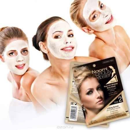 Купить Naomi Комплексный уход за лицом: грязевая маска, 7 мл и лифтинг-сыворотка, 3 мл
