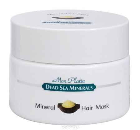 Купить Mon Platin DSM Маска для волос с минералами 250 мл
