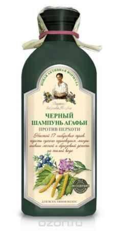 Купить Рецепты бабушки Агафьи шампунь Черный Агафьи Для всех типов кожи волос 350 мл