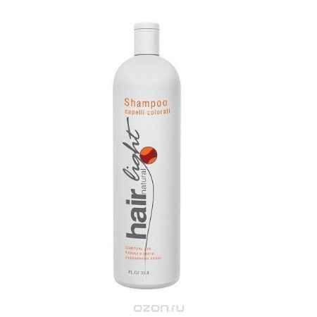 Купить Hair Company Шампунь для блеска и цвета окрашенных волос Hair Natural Light Shampoo Capelli Colorati 1000 мл