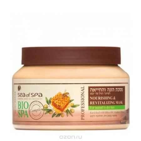 Купить Sea of Spa Маска увлажняющая и питательная для норм/сухих волос с маслом Оливы, Жожоба и медом, 500 мл