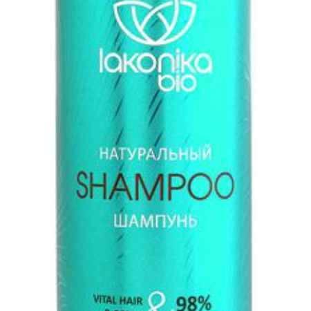 Купить Lakonika bio Шампунь