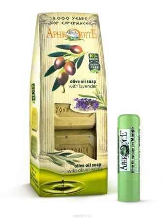 Купить AphrOdite Косметический набор: оливковое мыло лаванда/розмарин 220 г + гигиеническая помада с манго 4 мл