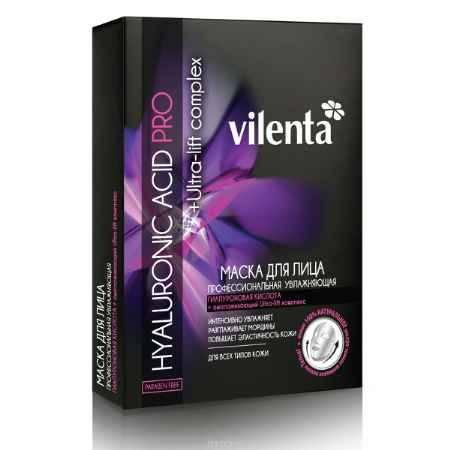 Купить Vilenta Набор 35+ Увлажняющих масок для лица Hyaluronic Acid Pro, 140 мл
