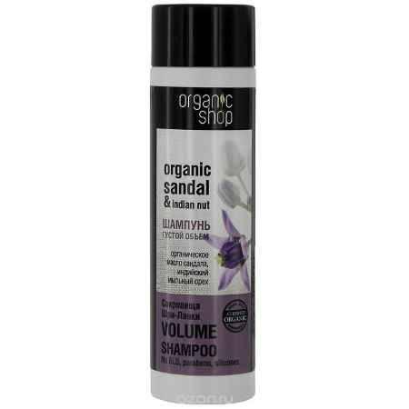 Купить Organic Shop Шампунь для волос