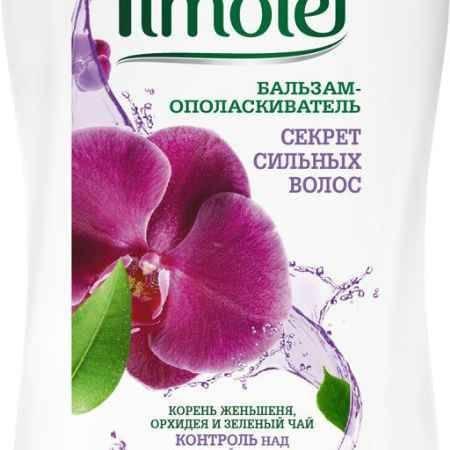 Купить Timotei Бальзам-ополаскиватель для волос Секрет сильных волос 200 мл