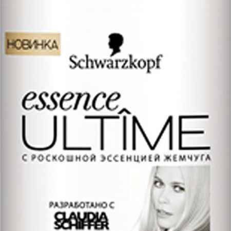 Купить Essence Ultime BB-крем
