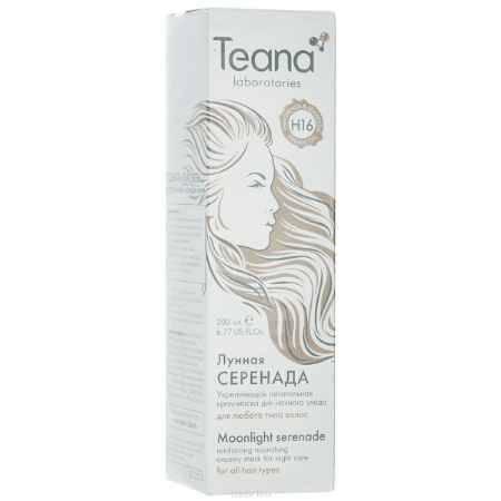 Купить Teana Укрепляющая питательная крем-маска для ночного ухода с аргановым маслом, пантенолом и морскими водорослями
