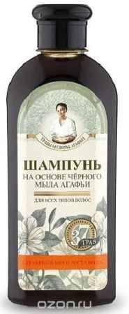 Купить Черное мыло Агафьи шампунь для волос для укрепления и роста волос 350 мл