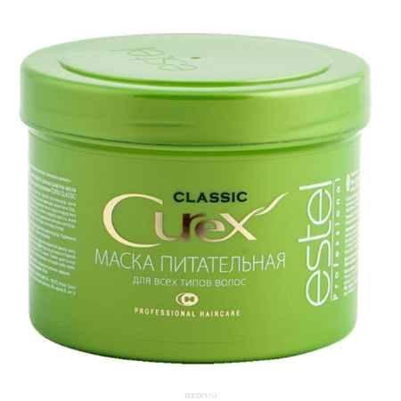 Купить Estel Curex Classic Маска для волос