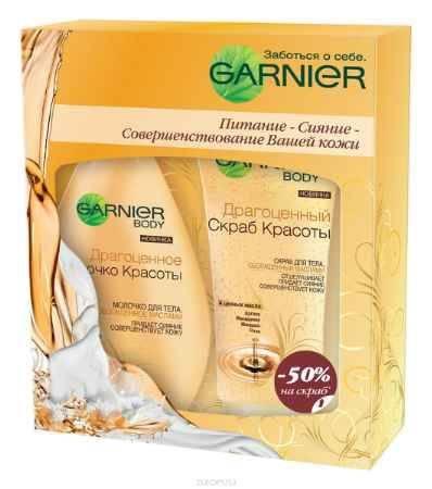 Купить Garnier Подарочный набор: Молочко для тела