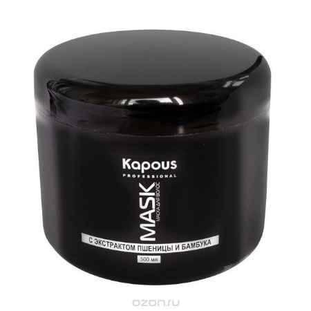 Купить Kapous Маска с экстрактом пшеницы и бамбука Caring Line 500 мл