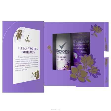 Купить Подарочный набор Магнолия и орхидея: Rexona Дезодорант Happy 150мл + Черный жемчуг Молочко для тела Ультраувлажнение 200мл