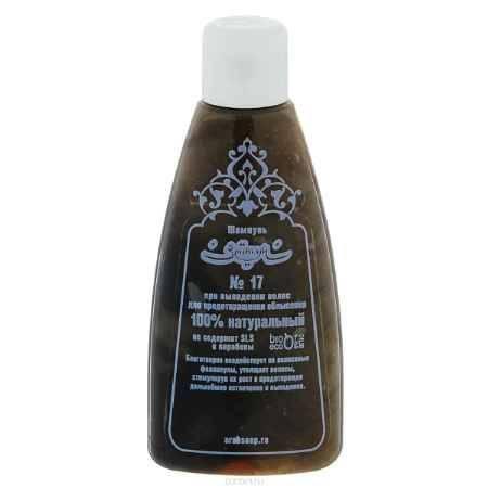 Купить Зейтун Шампунь №17 от выпадения волос, 150 мл