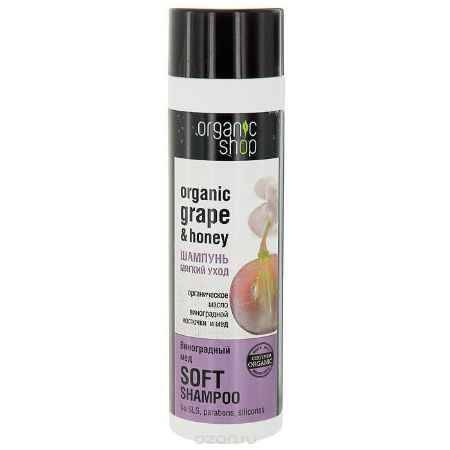 Купить Шампунь для волос Organic Shop
