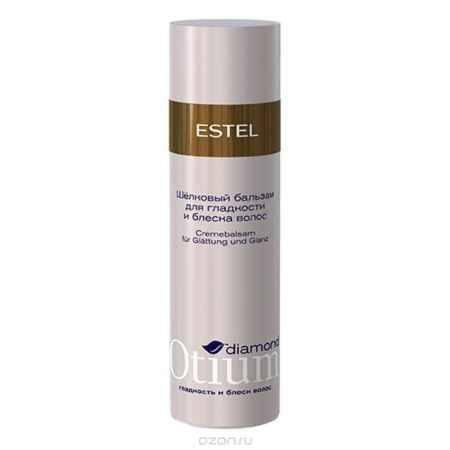 Купить Estel Otium Diamond Silk - бальзам для гладкости и блеска волос 200 мл