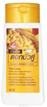 Купить Twin Lotus Шампунь