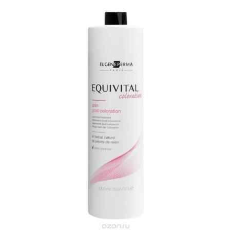Купить Eugene Perma Post-Coloration Shampoo Equivital - Шампунь после окраски волос с фито-керамидами подсолнуха 1000 мл