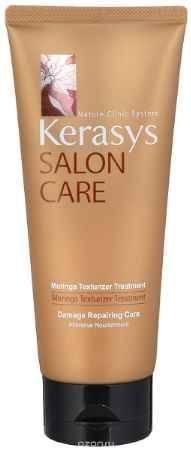 Купить Kerasys Маска для волос
