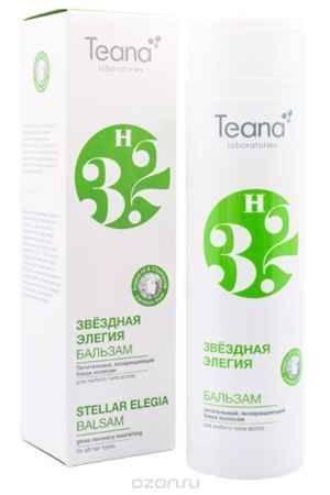 Купить Teana Питательный бальзам, возвращающий блеск волосам с аргановым маслом и ромашкой