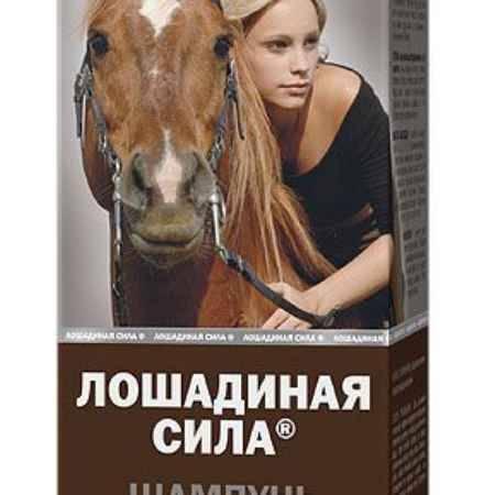 Купить Лошадиная сила Шампунь для роста и укрепления волос, с кератином и овсяными аминокислотами, 250 мл