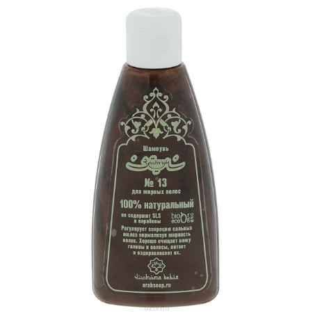 Купить Зейтун Шампунь №13 для жирных волос, 150 мл