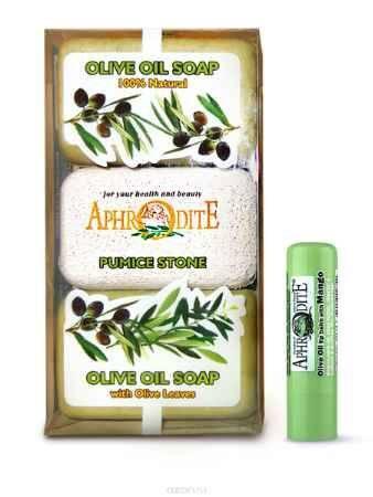 Купить AphrOdite Косметический набор: оливковое мыло натуральное/ листья оливы 260 г + пемза + гигиеническая помада с манго 4 мл
