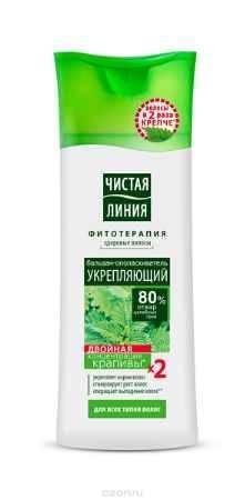 Купить Чистая Линия Бальзам-ополаскиватель для всех типов волос На отваре целебных трав Крапива Укрепляющий 250 мл