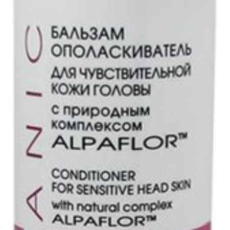 Купить Кора Бальзам-ополаскиватель для чувствительной кожи головы с природным комплексом Alpaflor, 250 мл