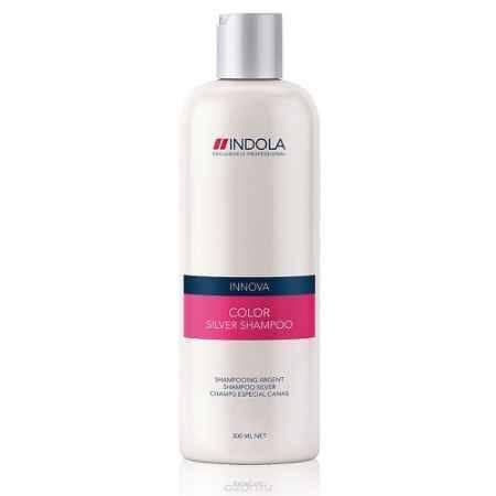 Купить Indola Шампунь, придающий серебристый оттенок волосам Innova Color Shampooing Silver - 300 мл