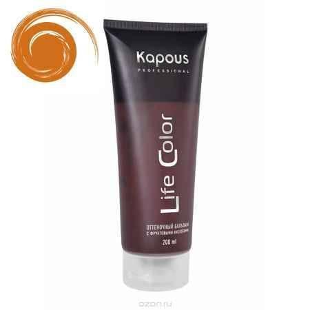 Купить Kapous Бальзам оттеночный для волос Life Color Медный 200 мл