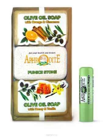 Купить AphrOdite Косметический набор: оливковое мыло апельсин/корица/мед 260 г + пемза + гигиеническая помада с манго 4 мл