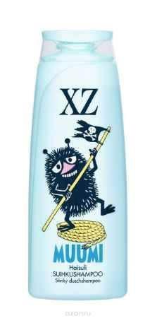 Купить Berner Oxygenol Шампунь детский для тела и волос цвет голубой 250 мл