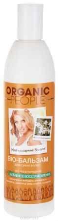 Купить Organic People Бальзам-био для волос Активное восстановление, 360 мл