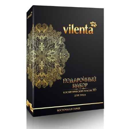 Купить Vilenta Подарочный набор Восточная серия (5масок) Лицо+шея, 140 мл
