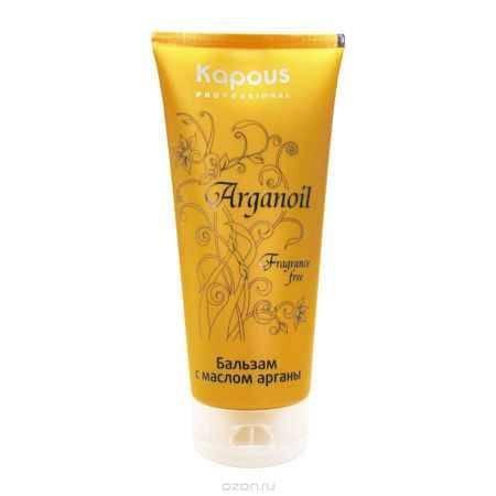 Купить Kapous Бальзам для волос с маслом арганы Arganoil 200 мл