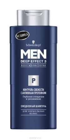 Купить MEN DEEP EFFECT 3 Шампунь Контроль Свежести с активными протеинами, 250 мл