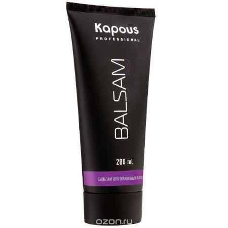 Купить Kapous Professional Бальзам для окрашенных волос 200 мл