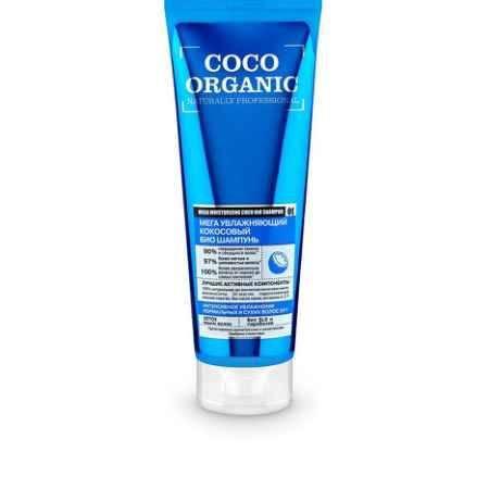 Купить Оrganic Shop Naturally professional Шампунь для волос